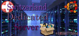 Switzerland VPS Server